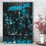 تابلو شاسی گالری استاربوی طرح کریستیانو رونالدو مدل فوتبال 081