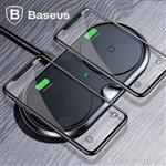 شارژر وایرلس 20 وات بیسوس Baseus Dual Plastic Wireless WXSJK-01 شارژ همزمان دو دستگاه...