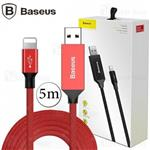 Baseus Artistic Striped Lightning Cable