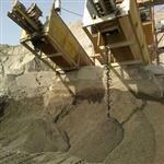 معدن شن و ماسه در شهریار