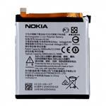 Battery HE340 For Nokia 7