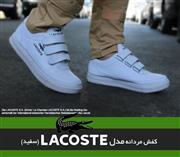 کفش مردانه Lacoste (سفید)