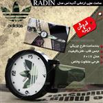 ساعت مچی ارتشی آدیداس مدل Radin