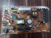 پاور جی وی سی jvc-power-lt42 ex19