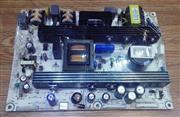 پاور ال جی / هایسنس LCD42V87P //  LG 37LG5...