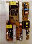 برد پاور الجی LG-POWER-32LF15R