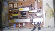 برد پاور ال سی دی سامسونگ مدل la40a450