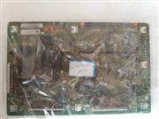 برد تیکان سونی Sony ticon 32w550