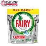 قرص ماشین ظرفشویی فیری Fairy پلاتینیوم 70 عددی