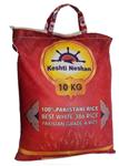 برنج پاکستانی کشتی نشان 386 ،10 کیلویی (کیلویی 7،900 تومان)