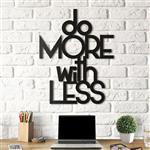 استیکر چوبی هوم لوکس طرح do More