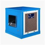 energy  EC7e cooler