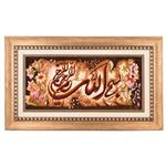 تابلو فرش دستباف سی پرشیا طرح بسم الله الرحمن الرحیم کد 901674