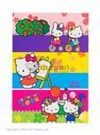 دفتر نقاشی نهال 40 برگ کارتونی 1450/03