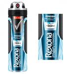 Rexona Xtacool Spray For Men‎
