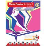 Gerdoo Music Creator Assistant 6th Edition Software
