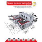 Gerdoo Surveying Engineering 7th Edition Software