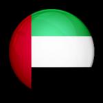 درهم امارات