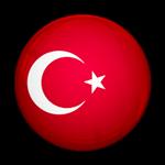 لیر ترکیه