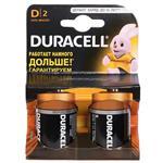 Duracell DURALOCK LR20 MN1300 D Battery Pack of 2