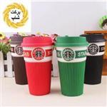 Starbucks Eco Life Mug