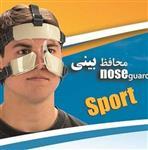 محافظ بینی اوتک مدل ورزشی OTECH SPORT