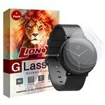 محافظ صفحه نمایش لایونکس مدل FSP مناسب برای ساعت هوشمند شیائومی Mijia Quartz بسته سه عددی