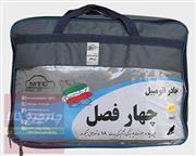 چادر ماشین پژو پارس برند چهارفصل