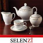 سرویس چایخوری روما ایتالیا اف زرین درجه یک 17 پارچه