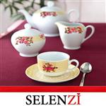 سرویس چایخوری هلن ایتالیا اف زرین درجه یک 17 پارچه