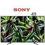Sony 49X7000g
