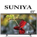 تلویزیون سونیا سایز 49 اینچ مدل SU-4997