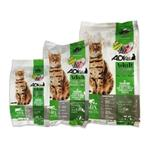 غذای خشک سوپر پریمیوم گربه بالغ میکس ادی کت _2 کیلوگرم
