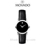 Movado 606087