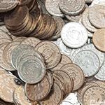 50 عدد سکه 20 ریالی دفاع مقدس سوپر بانکی