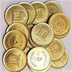 4 عدد سکه 5 ریالی حافظ سوپر بانکی