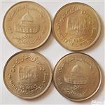 4 سکه 10 ریالی قدس ( سایز بزرگ ) سوپر بانکی
