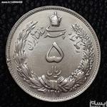 سکه 5 ریالی رضا شاه ( 25 گرم نقره ) ارور نقص پولک