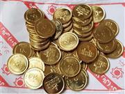 4 عدد سکه 250 ریالی فیضیه 1388 سوپر بانکی