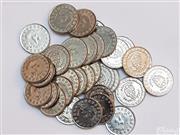 10 عدد سکه 20 ریالی دفاع مقدس سوپر بانکی