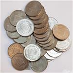 سکه 10 ریالی قدس سوپر بانکی ( سایز بزرگ )