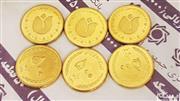 6 عدد سکه 500 ریالی خرمشهر سوپر بانکی