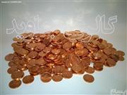 «500 قطعه سکه سوپر بانکی 25 دینار عراق 2004»