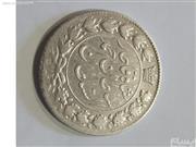 سکه دوهزار دینار خطی احمد شاه به تاریخ 1331