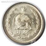500 عدد سکه 1 ریالی محمد رضا پهلویی سوپر بانکی
