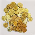 50 سکه 50 دیناری ساندویچی 1358 سوپر بانکی