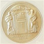 سکه یادبود سالگرد پاپ پل ششم (16 گرم نقره) کمیاب