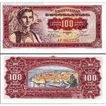 یوگسلاوی 100 دینار تک در حد بانکی 1963