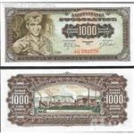 یوگسلاوی 1000 دینار جفت در حد بانکی 1963