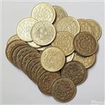 20 عدد سکه 20 ریالی خون بر شمشیر سوپر بانکی